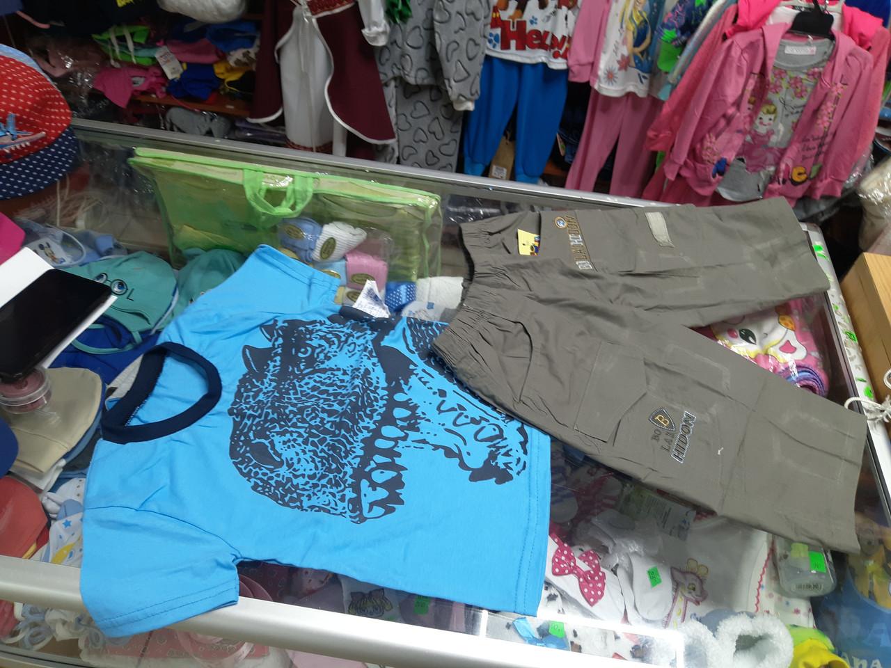 Костюм детский летний футболка и шорты Динозавр р.98 - 140