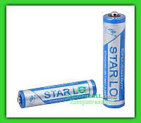 Батарейка STARLO Super Hevy Duty AAA R03