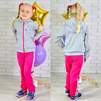 Спортивный костюм на девочку Ledy Boss (двухнитка) 98, 104, 110, 116