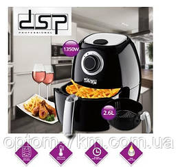 Мультипечь DSP Air Health Fryer KB2020 1350W 2.6 L аэрофритюрница D
