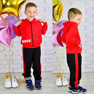 Спортивный костюм на мальчика BOSS (двухнитка) 98, 104, 110, 116