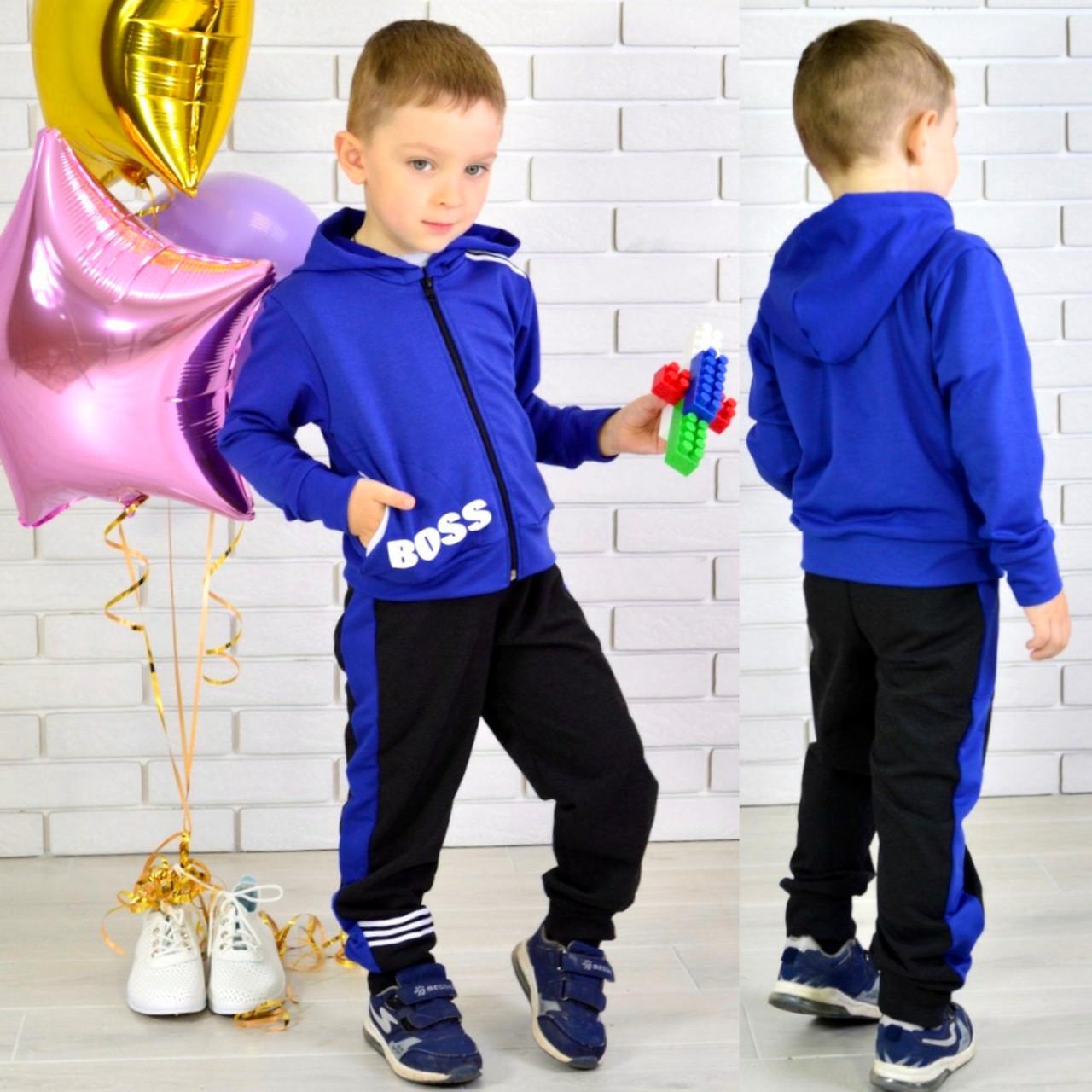 Детский спортивный костюм на мальчика BOSS (двухнитка) 98, 104, 110, 116