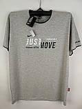 Чоловіча футболка Nike великого розміру, фото 3
