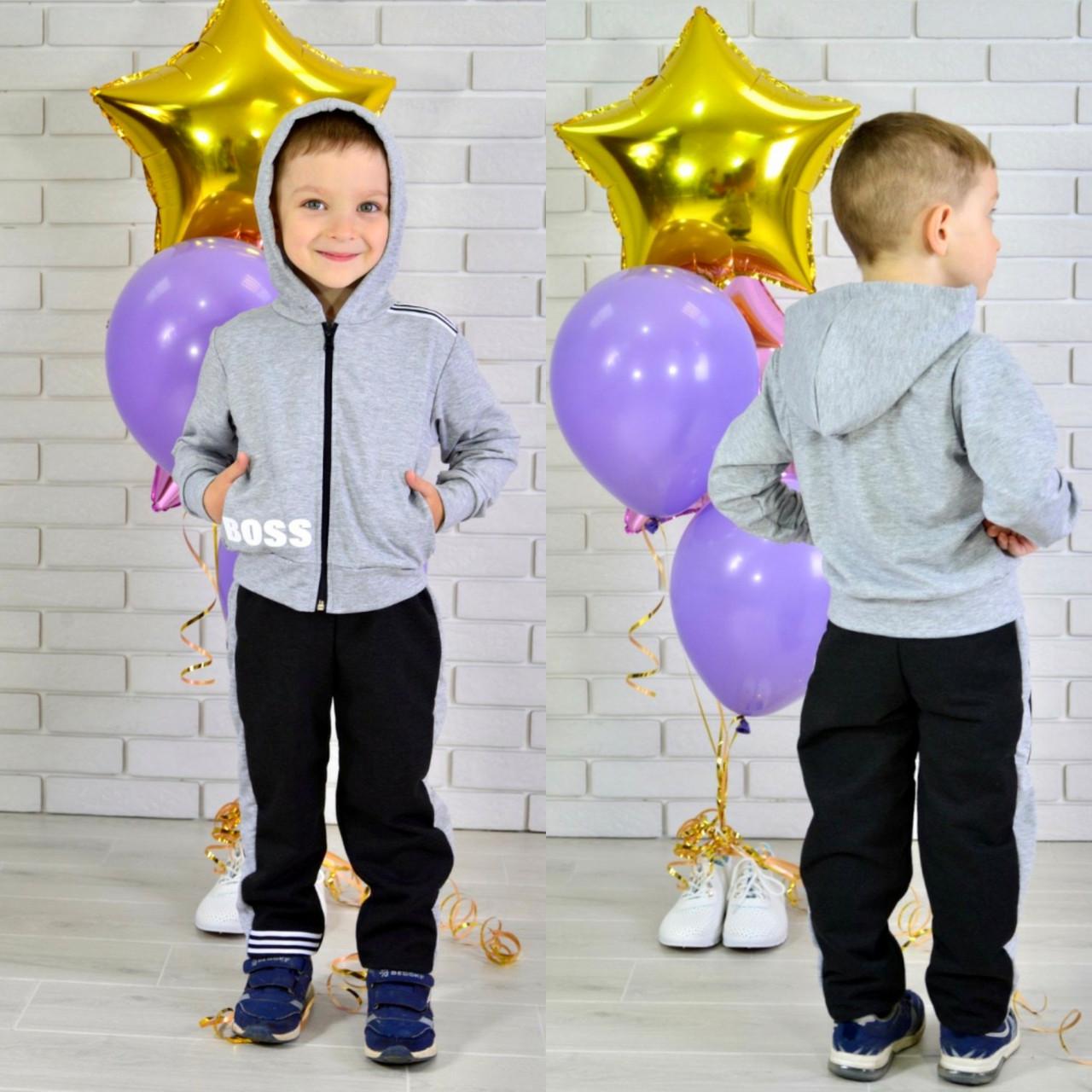 Спортивный костюм для мальчика BOSS (двухнитка) 98, 104, 110, 116
