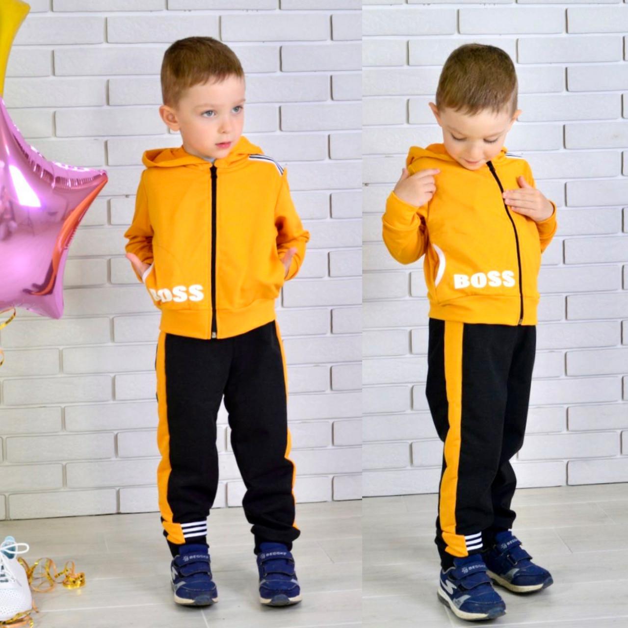 Модный спортивный костюм на мальчика BOSS (двухнитка) 98, 104, 110, 116