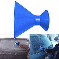 Конус - скребок Scrape a round для очистки стекла автомобиля от снега и льда