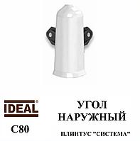 """Фурнитура Идеал """"Система"""" наружный угол белый глянцевый"""