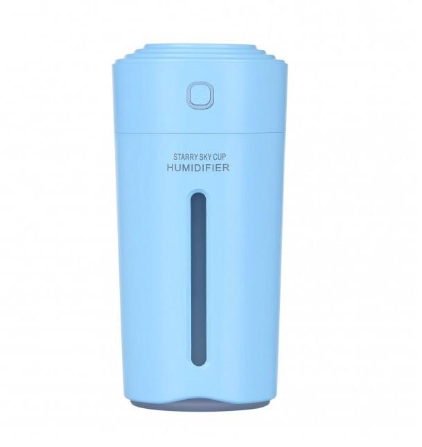 Мини Увлажнитель-ночник Humidifier Starry Sky Cup, встроенный аккумулятор (голубой) (46577)