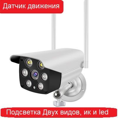 Наружная камера IP Wi-Fi Видеонаблюдение