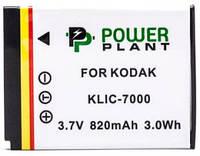 Аккумулятор PowerPlant Kodak KLIC-7000 DV00DV1152