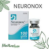 Ботулотоксин Neuronox 100 ед.