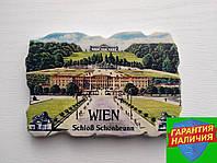 Сувенирный магнит на холодильник Дворец Шёнбрунн Вена Магниты с Европы