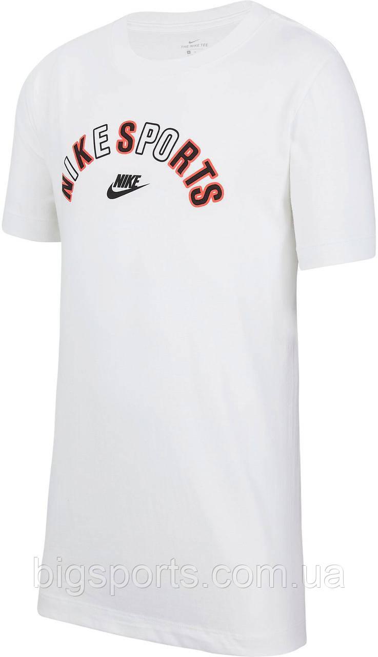 Футболка дет. Nike B Nsw Tee Get Outside 2 (арт. CV2156-100)