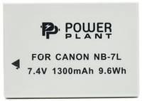 Аккумулятор PowerPlant Canon NB-7L DV00DV1234
