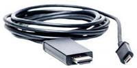 Кабель-переходник PowerPlant micro USB - HDMI, 1.8m, (MHL), Blister KD00AS1239