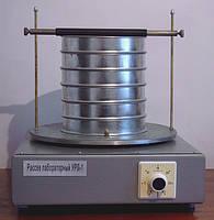 Рассев лабораторный УРЛ-1