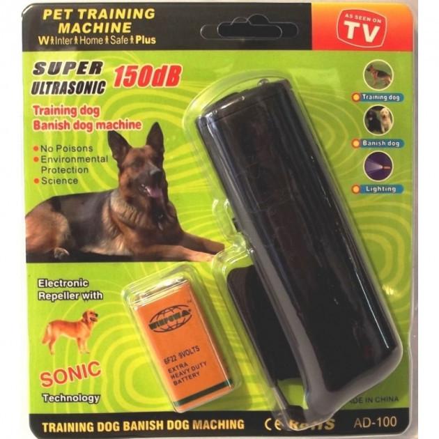 Профессиональный ультразвуковой отпугиватель от собак Repeller AD 100