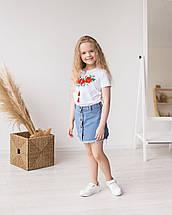 Трикотажна футболка вишиванка для дівчинки Маки, фото 3
