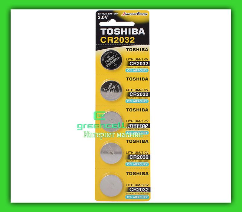 Батарейка литиевая Toshiba CR2032
