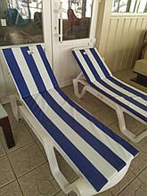 Матрас до шезлонгу 1800х500х30 білий/синій (Алеана)