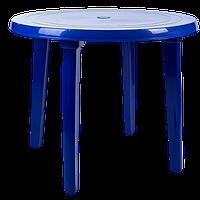 Стол круглый синий (Алеана)