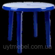 Стіл круглий синій (Алеана)