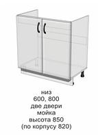 Кухня Стиль 600 НМ 2 дв. дуб трюфель/дуб трюфель (Абсолют)