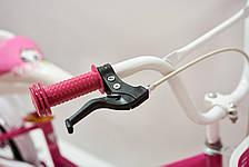 """Велосипед 20""""- Remmy VIOLETTA рама-13"""" розово-білий (глянець), фото 2"""