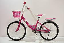 """Велосипед 20""""- Remmy VIOLETTA рама-13"""" розово-білий (глянець), фото 3"""
