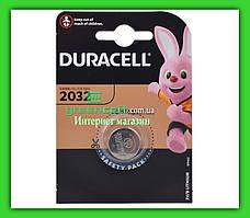 Батарейка литиевая Duracell CR2032