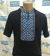 "Вишита футболка ""Ярослав"""