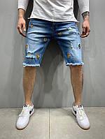 Стильні чоловічі джинсові шорти, фото 1