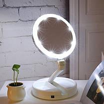 Зеркало с LED подсветкой Круглое складное My Fold Away. Настольное зеркало для макияжа, фото 3