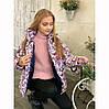 Куртка демисезонная на девочку КЕТРИН, фото 4