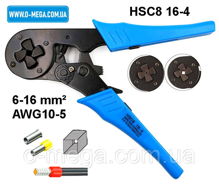 Клещи механические HSC8 16-4 для опрессовки втулочных (трубчатых, гильзовых) наконечников 6,0-16,0 мм²