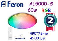 Светодиодный светильник Feron AL5000-S RGB STARLIGHT 60W потолочный с пультом ДУ 4900Lm, фото 1