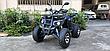 Квадроцикл - TIGER B-200CC (200cm3), фото 3