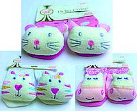 Хлопковые носочки с игрушкой на мыске для детей от 6 месяцев до 12 месяцев Ассорти 2
