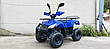 Квадроцикл - TIGER B-110CC (110cm3), фото 3