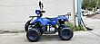 Квадроцикл - TIGER B-110CC (110cm3), фото 6