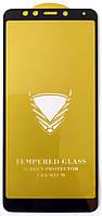 Защитное стекло для для Xiaomi Redmi 5 полная проклейка OG Gold Armor Full Glue