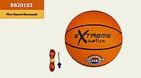 Мяч баскетбольный №7, резина, 600 грамм, оранжевый /30/ (BB20102)