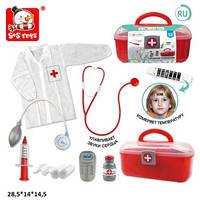 Доктор 200238339 Скорая помощь с халатом,функциональными аксессуарами чемодан 28,5*14*14,5 /36/ (200238339)