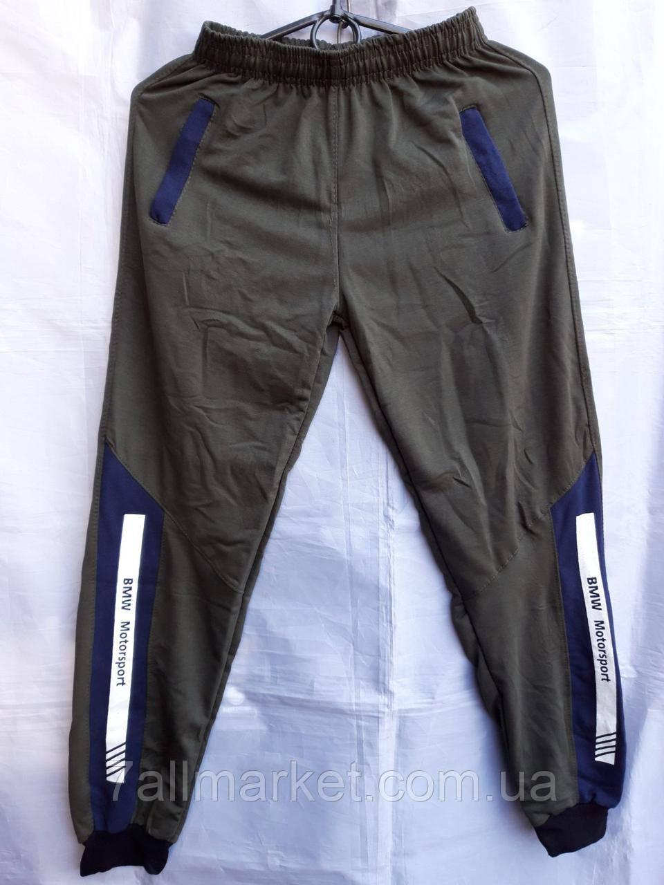 """Спортивные штаны мужские подросток BMW MOTORS (2цв.)размеры 36-44 """"WELL"""" недорого от прямого поставщика"""