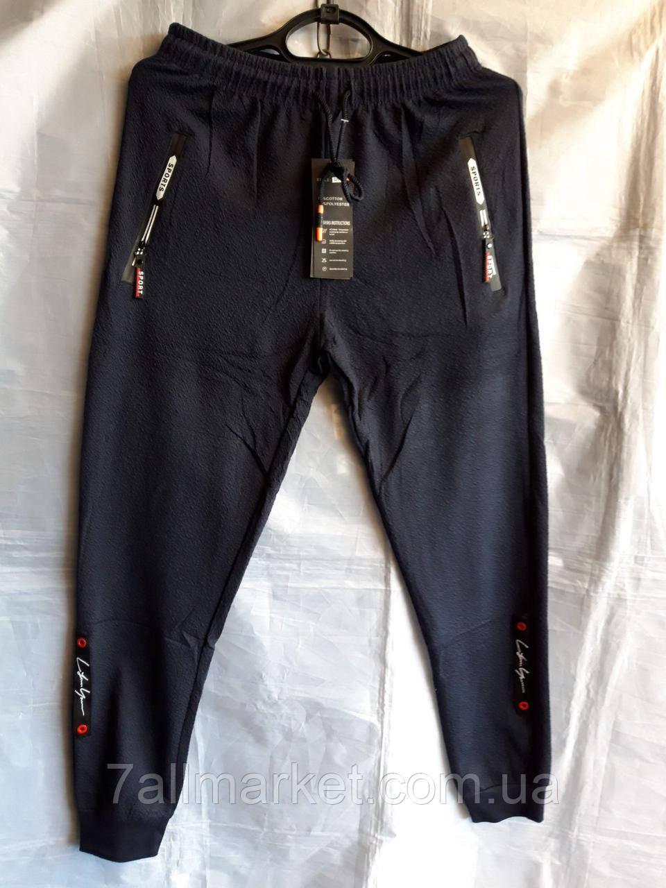 """Спортивные штаны  юниор SPORTS(3цв.) размеры M-3XL""""WELL"""" недорого от прямого поставщика"""