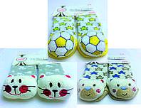 Хлопковые носочки с игрушкой на мыске для детей от 12 месяцев до 18 месяцев Ассорти 1