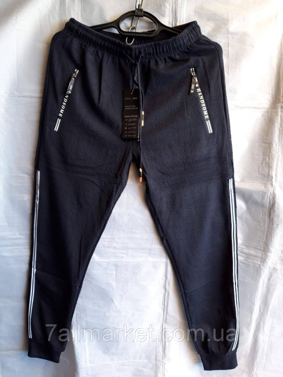 """Спортивные штаны юниор белые лампасы HANDSOME(3цв.) размеры M-3XL""""WELL"""" недорого от прямого поставщика"""