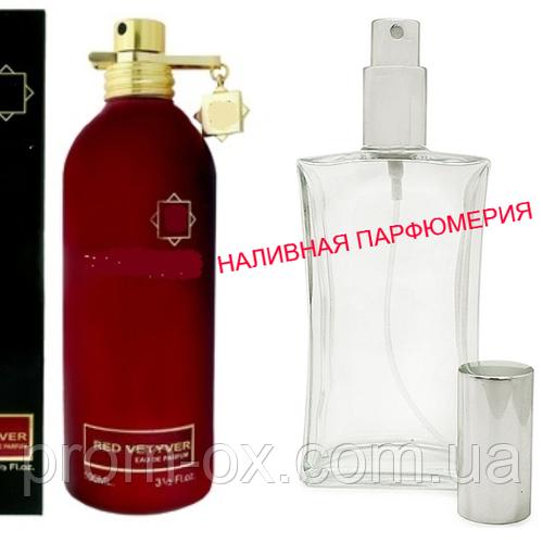 Prom-Ox.com.ua -наливная парфюмерия-вышивание и др.