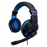 Ігрові дротяні навушники E-LISTEN G1 з мікрофоном Black / Blue (EG1), фото 2