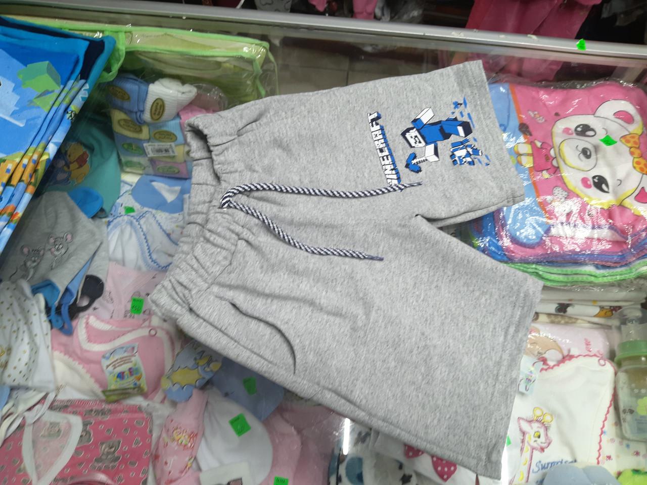 Детские шорты с карманами для мальчика Майнкрафт 122 - 134